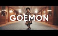 """""""レキシ -「GOEMON feat. ビッグ門左衛門 (三浦大知)」 Music Video (YouTube ver.)""""ってこんなこと。 - THE THREE ROBBERS ってこんなこと。"""