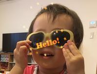 5歳と109日/2歳と165日 - ぺやんぐのブログ