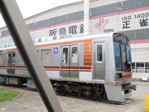阪急正雀みたまま 大阪メトロ66607F - 人生・乗り物・熱血野郎