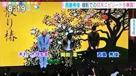 シニア☆シネマ - 365歩のマーチ