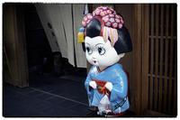 散歩東山-35 - Hare's Photolog