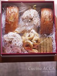 【ご注文】おやつのイタリア菓子詰合せ - Cucina ACCA