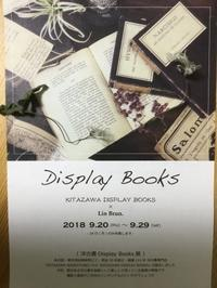 洋古書 display books展 - Jcotton日記