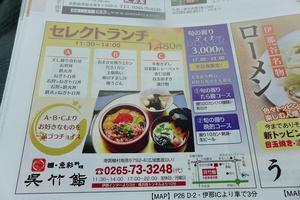 9月21日「夕刊」キャンセルで、思わぬ休日に。。 - 開田のポッポ屋