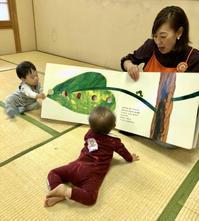 蝶よりもお友達が好きーーー - 正しいよりも、楽しい育児を♪児童館職員が教えるべビーサイン教室 武蔵境 国分寺 八王子 花小金井