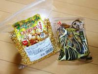 宮崎のお土産 - NATURALLY
