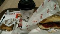 KFC『サルサドッグセット』 - My favorite things