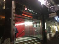 香港のピークトラムとスターフェリーの乗り方 - ぷんたろうTrip