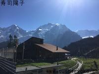 スイス国鉄の一日乗車券のみで行けるMürrenミューレンの絶景レストランと楽々ハイキングコース - 寿司陽子