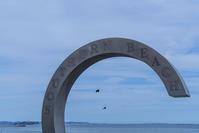 夏のサザンビーチちがさき海水浴場は開設中止 - エーデルワイスPhoto