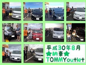 番外編☆TOMMYアウトレット☆8月納車のご紹介♪ - ランクル 大好き TOMMYのニコニコブログ トミーブログ