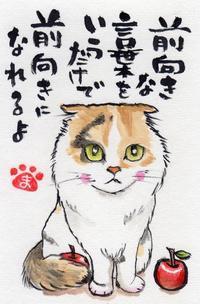 しらすちゃん☆アンちゃん☆うにちゃん - まゆみのお絵描き絵手紙