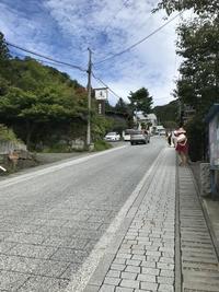 Rockな榛名神社(高崎市) - 歌舞伎と神社メモ