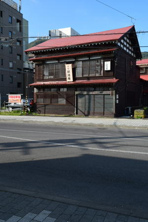 函館元町ホテル別邸・開港庵(函館の建築再見) - 関根要太郎研究室@はこだて