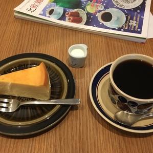 西小山 グローブコーヒー - 37歳次は産めるさ日記