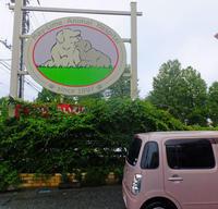 動物病院と喜安幸夫 9月22日(土) - しんちゃんの七輪陶芸、12年の日常