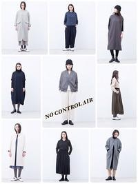 NO CONTROL AIR - a g o r a blog in fukuoka hakataeki chikagai