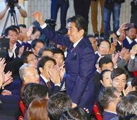 自民党総裁選挙 - 呉松ふくかずの雑記張Ⅱ