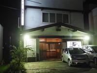 2018.08.15 寿司竜で一杯 北海道一周47 - ジムニーとカプチーノ(A4とスカルペル)で旅に出よう
