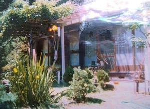 葉山の別荘 -   仙台  おもしろ ブログ