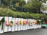 関西サイクルロハス、始まりました!! - ブレスガーデン Breath Garden 大阪・泉南のお花屋さんです。バルーンもはじめました。