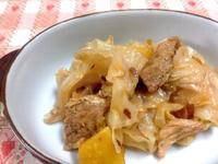 ☆美味しいキャベツ料理そしてナマケモノの日&おめでとう☆ - ガジャのねーさんの  空をみあげて☆ Hazle cucu ☆