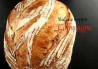自家製酵母&湯種「ハード系のパンを焼く」イベントは満席となっています。 - 自家製天然酵母パン教室Espoir3n(エスポワールサンエヌ)料理教室 お菓子教室 さいたま