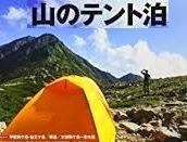ローリングウエスト(^-^)>♪逍遥日記