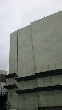 甲府駅前サンパークホテル内藤は工事中です - Hotel Naito ブログ 「いいじゃん♪ 山梨」