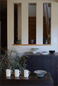 錆銀彩リム鉢 - なづな雑記