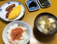 ほぐし鮭と鶏のスープな朝餉 - ぶん屋の抽斗