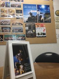 今日から野外ライブが続きます。 - 阿野裕行 Official Blog