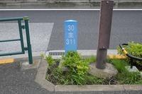 東京都道311号環状八号線 30kmポスト - Fire and forget
