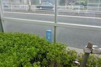 東京都道311号環状八号線 29kmポスト - Fire and forget