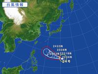 台風24号~~~悲 - LILOANでお局三昧!