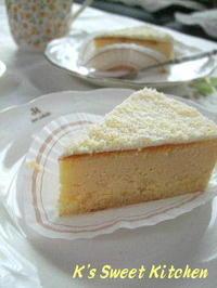 田園調布レピドール - K's Sweet Kitchen