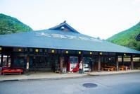 熊野の旅ライバル・仲間 - LUZの熊野古道案内