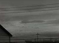 Cloud, cloud and cloud, 2 - Mon's cafe