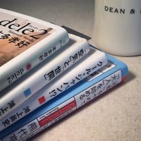 読書の秋 - 旧 リリコブログ*