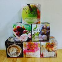 秋らしい紅茶 - 香りの紅茶 ムレスナティー HONORATKA TEA ROOM