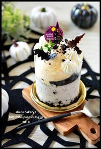 オレオチーズケーキ~Halloweenバージョン~ - *sheipann cafe*