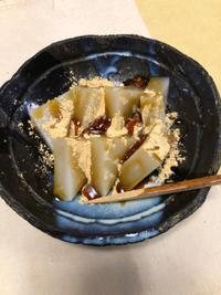 久寿餅 - 庶民のショボい食卓