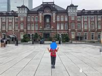 育児中の課題〜子連れで東京駅、2歳、3歳、4歳〜 - そらいろ