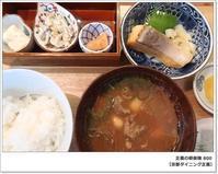 【京都でいただくごはんとオヤツ】餡入り八ツ橋と固い八ツ橋、どこのお店で買うべきか。お願い、教えてほしいニョだ。 - ツルカメ DAYS
