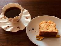 11月20日、21日、23日、24日は - Cafe La Vie しまもと