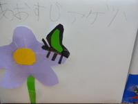 お菓子の箱で昆虫館 - がちゃぴん秀子の日記