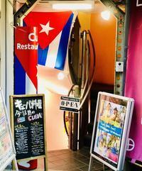今夜は広尾にこれを食べに行く。 #秋 #食欲の秋 #キューバ料理 #東京 #tokyo #広尾 #キューバ音楽 #カフェ #スイーツ #プリン - マコト日記