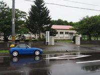2018.08.16 羽幌町郷土資料館 北海道一周50 - ジムニーとピカソ(カプチーノ、A4とスカルペル)で旅に出よう