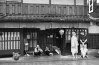 祇園で雨宿り - kisaragi