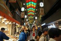 錦市場 - kisaragi